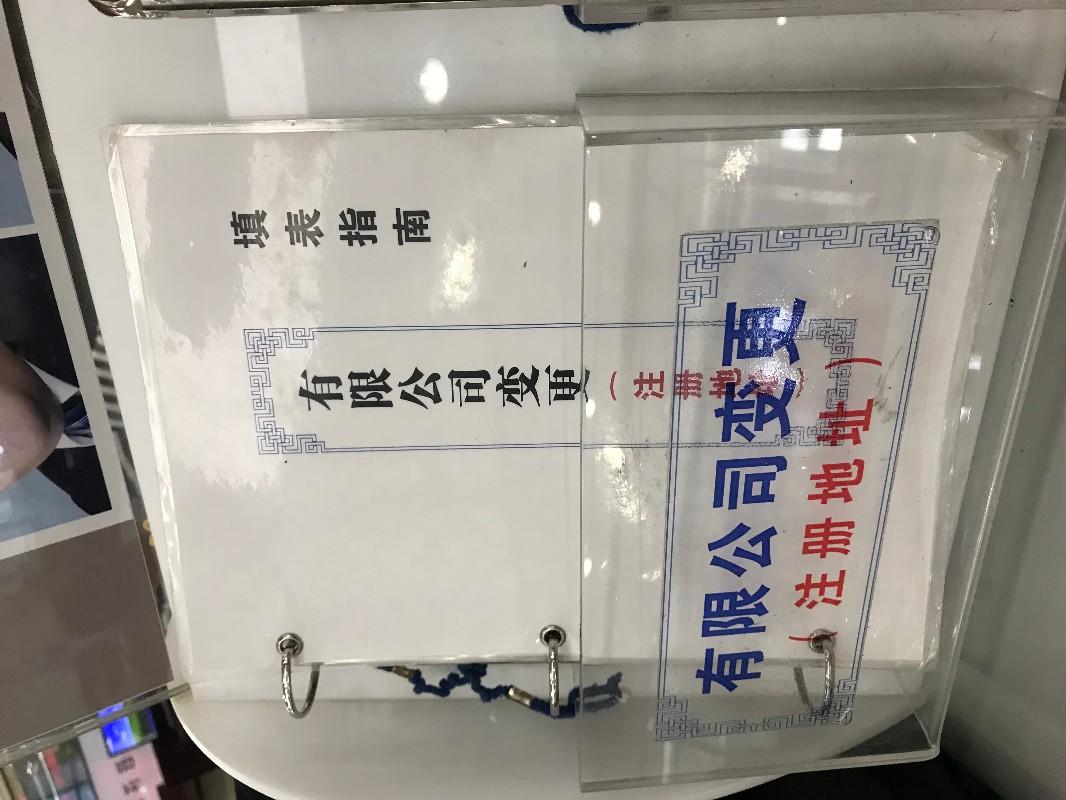 天津工商注册,代理记账