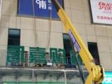 门头高空作业安装 外立面施工 铝塑板安装