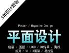 工业设计-医疗器械/电子产品/机械产品/外观设计
