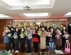 南京企业花艺沙龙插花课沙龙体验课公司企业团建活动