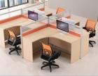 重庆鑫丰屏风卡位 职员办公桌4人位员工桌椅组合 办公家具厂家
