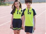 白云区短袖校服定做,外国语小学校服定制,校服裙订做