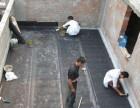 宝山区防水补漏专业防水补漏屋面防水厂房外墙卫生间防水墙面粉刷