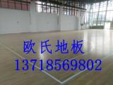 包工包料通化篮球场木地板价格哪家好 环保地板