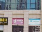 丰县 东方春城 商业街卖场 142平米