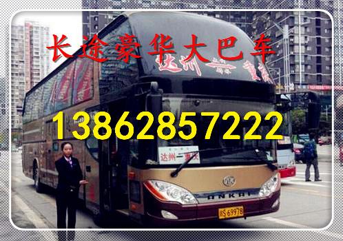 乘坐%常熟到固始的直达客车13862857222长途汽车哪里发车