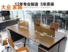 办公家具办公桌办公椅老板桌隔断会议桌书柜铁皮柜 大业家具现场测量