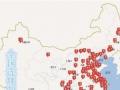 萍乡大包子加盟,一天卖800,2人就能开个档口店