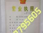 扬州专业承接开荒保洁,家庭保洁,地毯清洗,展会保洁