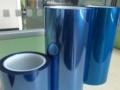 PE透明保护膜 塑胶板贴膜 蓝色PE保护膜现货
