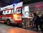 上海120救护车出租/救护车电话 收费标准 长途跨省转院