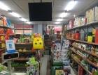 隐珠中学附近营业中超市低价转让