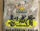 广州光头佬联圣加盟 特色小吃 投资金额 1-5万元