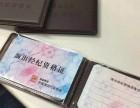 上海演出经纪人许可证提供给有需求的人