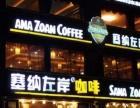 """这家咖啡加盟品牌赢了,它治好了连锁加盟行业的""""病"""""""