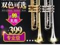 乐器小号九成九新