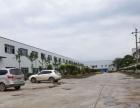 工业集聚区众品路北50米价格面议厂房及办公楼 价格面议