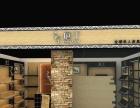 淄博商场装修海参店面设计展柜定做吧台制作厂家