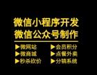 武汉做微信公众平台