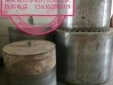 西安水钻打孔直径300毫米350毫米550毫米600毫米