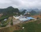 盈利中的淀粉厂让渡