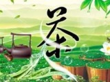 黄冈高端茶叶 茶叶品牌加盟热线