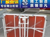 婚庆庆典舞台桁架舞台背景架铝合金truss架