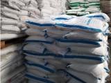 浩宇国际三聚氰胺优质货源稳定供应