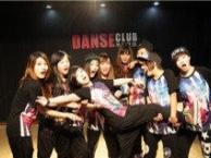 武广附近学跳舞的地方舞蹈培训班