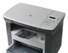 专业佳能惠普打印机充粉等各种办公耗材