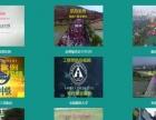 无人机航拍丨摄影摄像丨航拍培训 考证丨宣传制作
