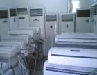 實店銷售各種二手空調 銷售 回收 維修