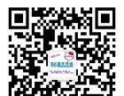 广州荔湾西湾路德语培训班