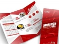 上海鸿祺专业印刷台历画册