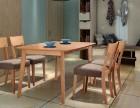 天津榆木餐桌椅 松木餐桌椅 实木餐桌椅