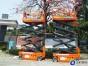 禅城区季华路升降机租赁,工作高度10米剪叉升降机租赁