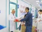 乌鲁木齐爱德华医院不断完善服务上的每一个细节 造福百姓