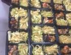 U饭云餐专注企业订餐,团体餐会议餐,盒饭外卖