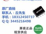 供应80V转12V或5V宽电压降压型稳压芯片