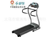 SH-5177 舒华折叠跑步机家用正品 跑步机电动静音 多功能健