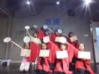 罗湖暑期少儿舞蹈培训班