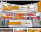 沁诺净水器加盟 五金机电 投资金额 5-10万元