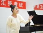 流行通俗美声民族声乐1对1课程