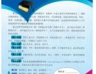 成人教育 一站式服务成考自考 网教学信网可查