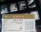 十二生肖银砖邮票纪念品