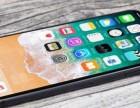 太仓市陆渡高价回收抵押二手vivo苹果88p华为三星小米手机
