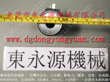 安徽冲床润滑油泵,模具气垫,现货S-450-3R气垫总成气囊