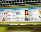 渝北大型商场12平滋趣饮品店转让Z