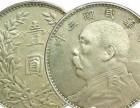 好消息买家急需瓷器多件,银元铜币多枚要卖的速联系只私下交易