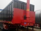 半挂车定做16米集装箱骨架车挂车48英尺骨架运输集装箱骨架